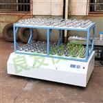LY-20智能敞开式大型摇床微生物发酵