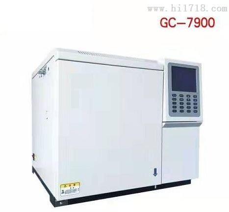 环氧乙烷检测气相色谱仪