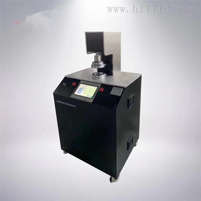 DRK665口罩过滤材料性能测试台