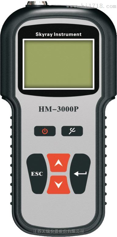 多功能便携式水质重金属分析仪
