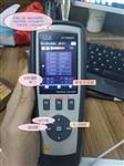 DT-9880M熔喷布净化效率检测仪