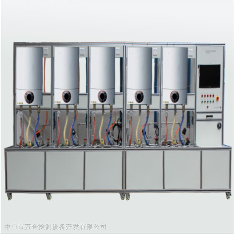 燃气采暖炉老化试验检测设备
