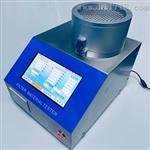 SYE-L2020A便携式口罩效率测试仪的原理