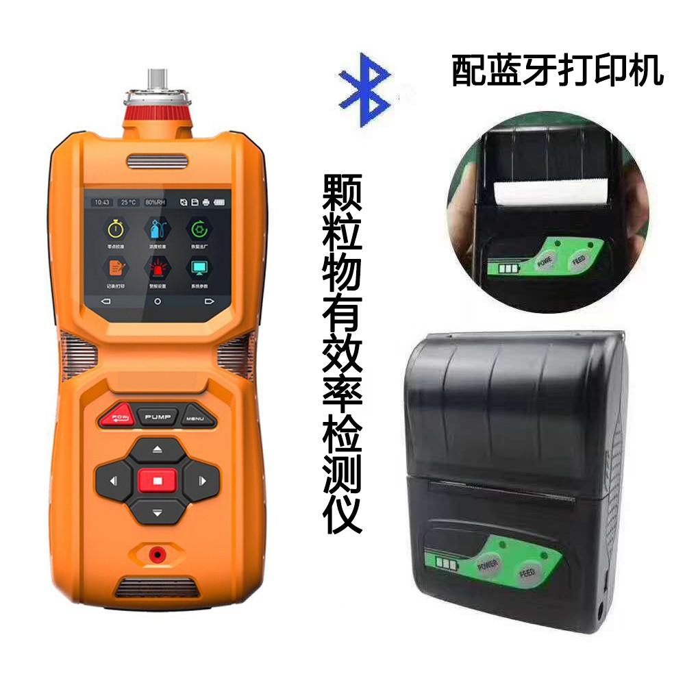 1便携式粉尘浓度检测仪1.jpg