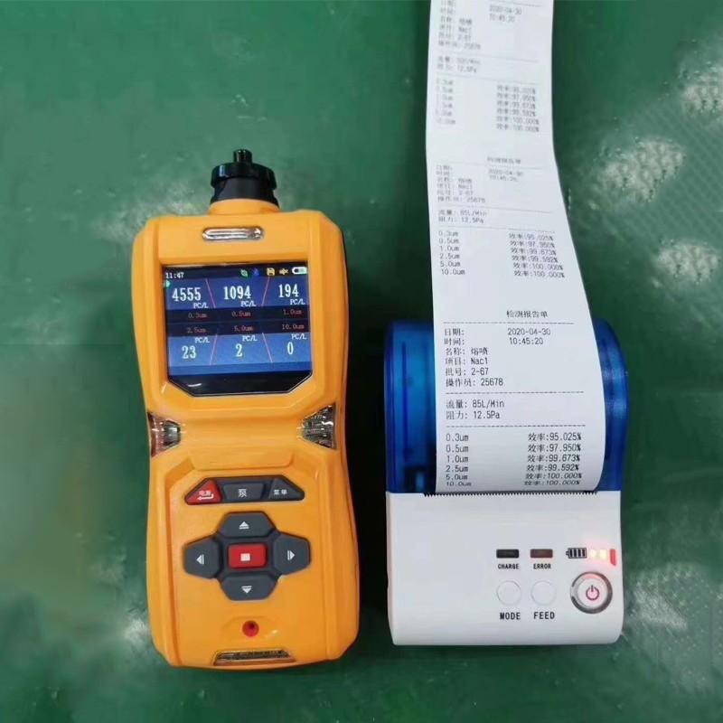 1熔喷布检测仪结果打印3.jpg