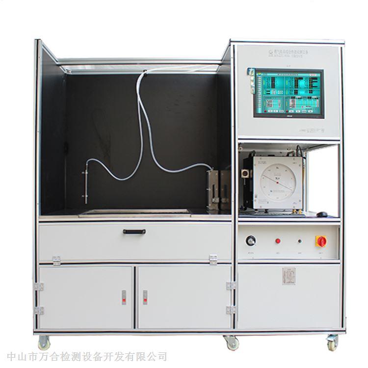 燃气灶具综合性能检测设备(实验室专用)