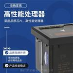 罗尔福单相电流表嵌入式安装开孔尺寸