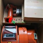 百得低氮燃燒器TBG80LX ME FGR