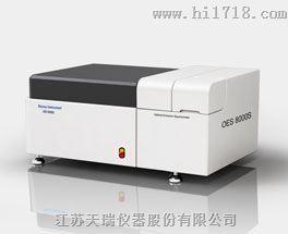 OES光谱仪仪器介绍及应用