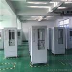 cems煙氣監測系統