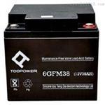 天力UPS蓄电池6GFM40 12V40AH型号及参数