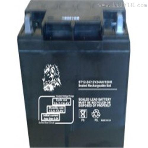金狮UPS蓄电池ST12-24 12V24AH尺寸及规格