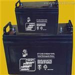 金狮UPS蓄电池ST12-12 12V12AH参数