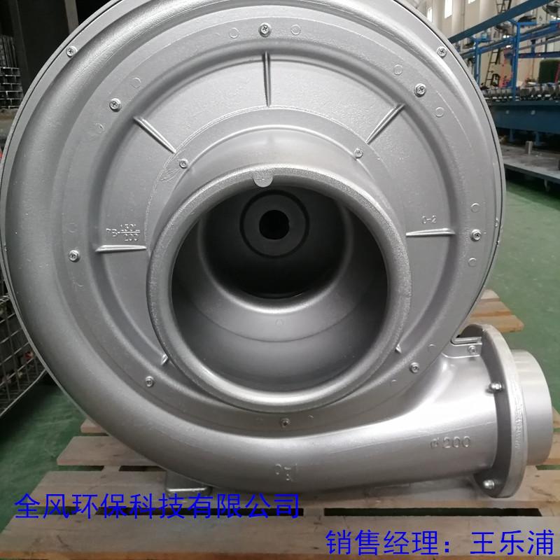 TB-2.jpg