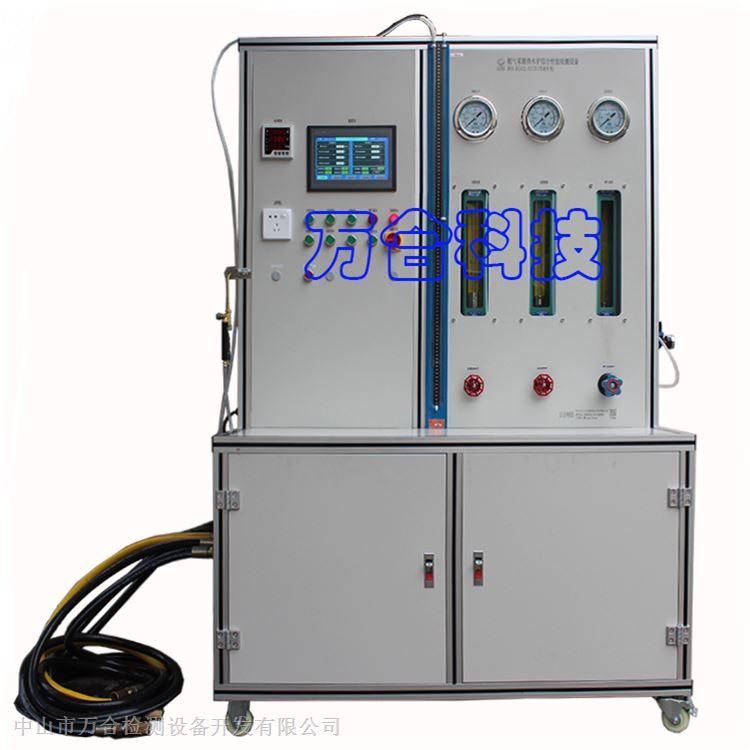 燃氣采暖熱水爐綜合性能檢測設備(車間專用)