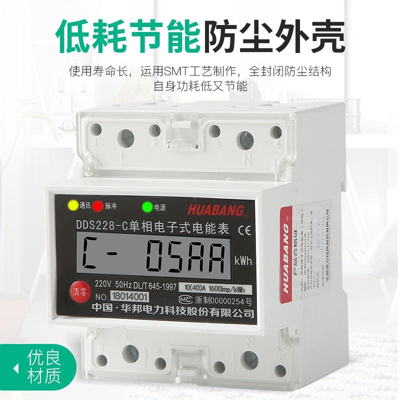 DDSU228 4P RS485.jpg