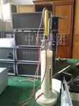 石油含水电脱分析仪 型号:ZX7M-DTS-ID