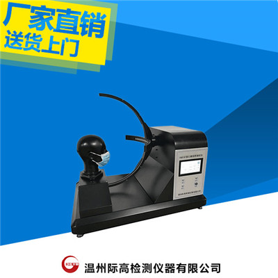 YG816F型口罩视野测试仪5.jpg