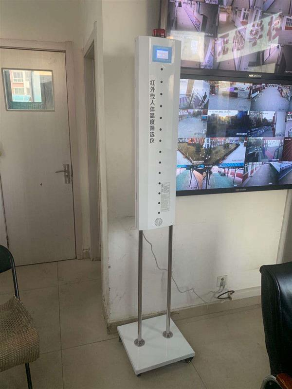 立柱式测温仪
