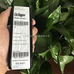 德国Drager德尔格CH25301发烟管