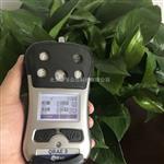 華瑞PGM-2500四合一氣體檢測儀