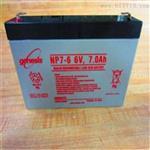 霍克UPS蓄電池NP12-33 12V33AH廠家專供