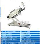 兔子固定架 型号:UY377-M45532