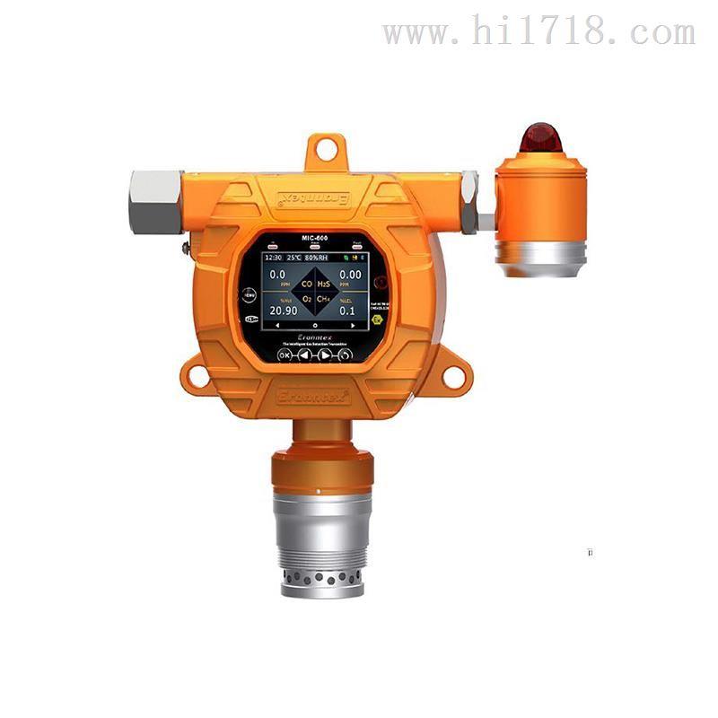 逸云天固定式VOC气体检测仪销售