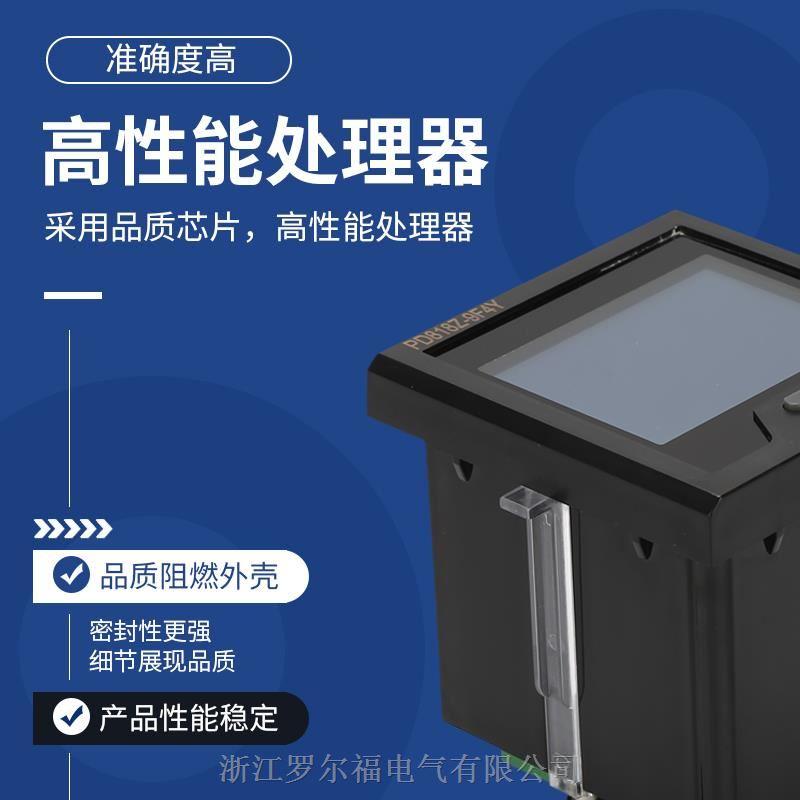 LED显示全电量多功能电表厂家直销