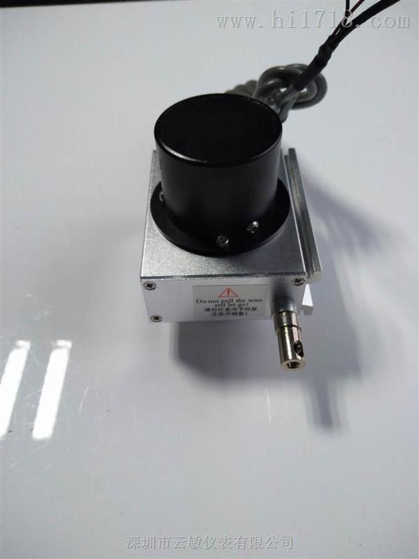 JJX-M1-05-420-F拉繩位移變送器