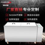 BXG系列304不锈钢水槽 恒温水箱