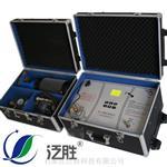 ZWS-1泛胜植物水势测定仪