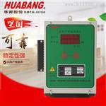 HB866后付费多用户电能表