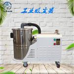 2.2KW高壓工業移動吸塵器