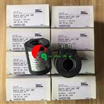 VGP25R01W6霍科德电磁阀线圈