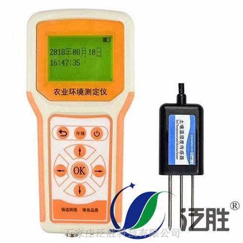 FDR-200土壤水分温度速测仪