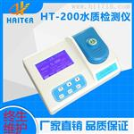 多参数水质分析仪 COD检测仪
