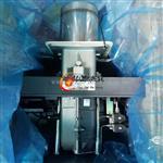 利雅路半吨锅炉低氮燃烧器RX500 S/PV