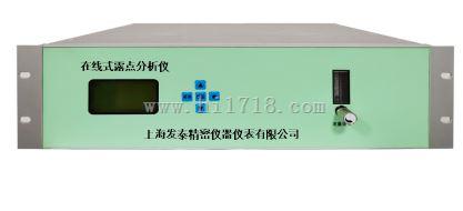 上海发泰FT-300A在线式露点仪
