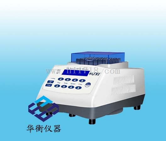 HX-20T HX-20TL 恒温金属混匀仪振荡器