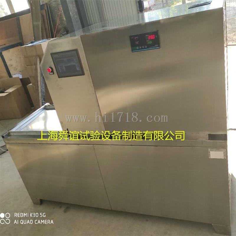 GB/T25261-2019隔热温差测定仪