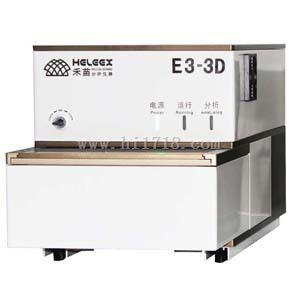 禾苗 E3镀层膜厚测试仪