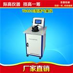 国标织物透气性能测试仪