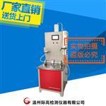 YT020GS型 土工合成材料垂直渗透仪 厂家直销