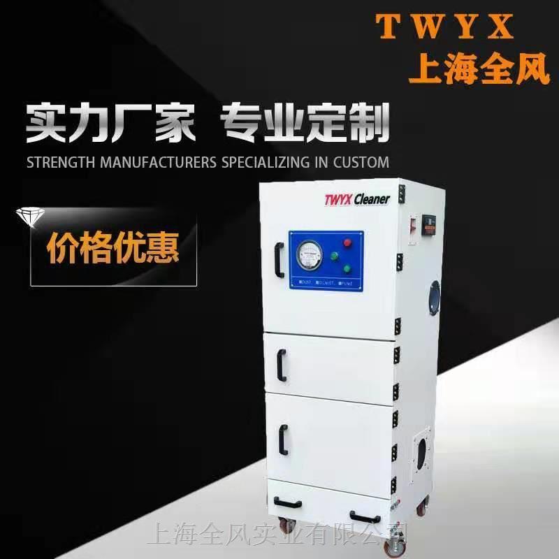 电子脉冲集尘器 粉尘旋风分离除尘器